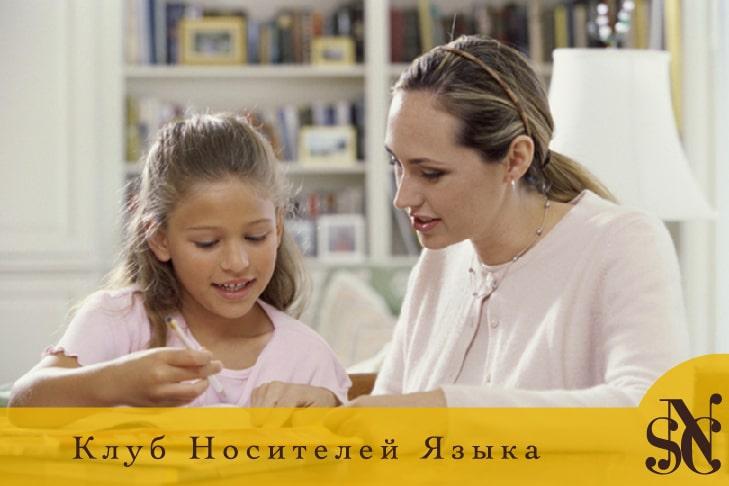 65475f24d004 Иностранный язык для детей - индивидуальное обучение с носителями языка